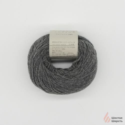 Airy Wool Alpaca